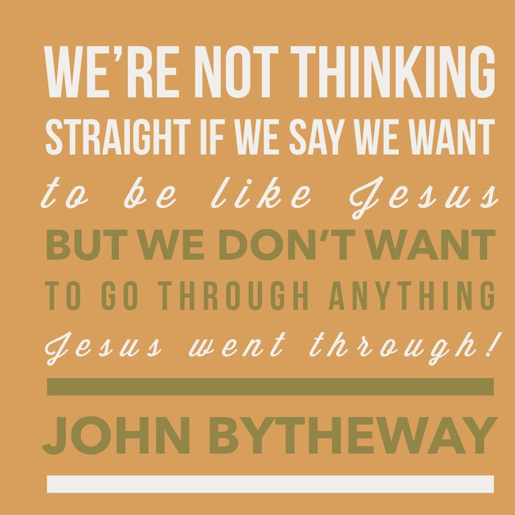 We Re Not Thinking Straight If We Say We Want To Be Like