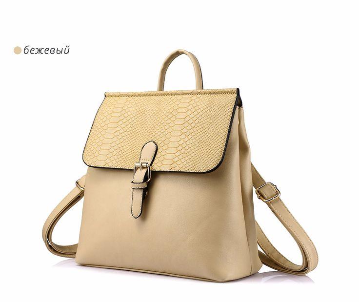Рюкзак carters fashion недорогие маленькие рюкзаки женские спб