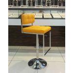 Gold bar sandalyesi doğal deri