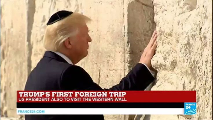 Donald Trump in Israel: US President visits the Western Wall in Jerusalem  Reblogged from France 24 English on YouTube - link https://www.youtube.com/watch?v=xpPBkCGd-6M The rights for this video belong to France 24 News