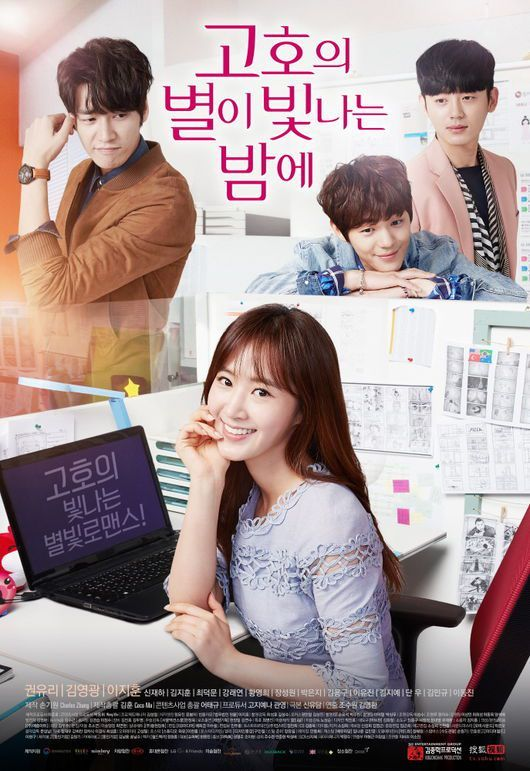 223 best kdrama images on pinterest drama korea korean drama 223 best kdrama images on pinterest drama korea korean drama movies and korean dramas ccuart Image collections