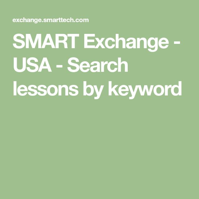 SMART Exchange - USA - Search lessons by keyword