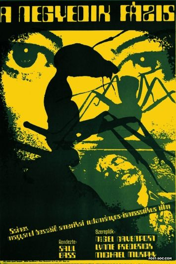 """POST-SOC - Phase IV - 1/2 Sheet Hungarian Movie Poster. Style """"B"""""""