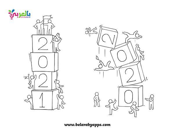 اجمل رسومات عن السنة الجديدة 2021 للتلوين ابيض واسود بالعربي نتعلم New Year Coloring Pages New Year Cartoon Cool Coloring Pages