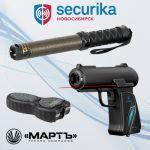 В конце сентября состоится выставка, посвященная вопросам обеспечения безопасности. Где делегация «МАРТ ГРУПП» впервые примет участие.