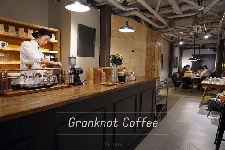 lealiola-japon-osaka-coffee-grand-knot 22