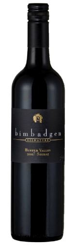 Pretty red fruit flavours dominate the palate balanced with some  savoury tobacco leaf flavours and sweet spices. Ripe fruit tannins  and many fine oak tannins assist in the soft structure of this wine.