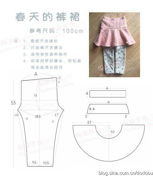 Saia rodada,cintura subida de canesu, com molde de legging. T: 3/4 anos