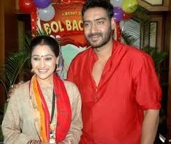 Bol Bachchan' Cast, Crew On 'Taarak Mehta Ka Ooltah Chashmah