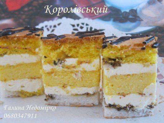 Гостина в Галини, Запрошує Galina_Nedomirko_ » Кулінарний форум Дрімфуд » Сторінка 22