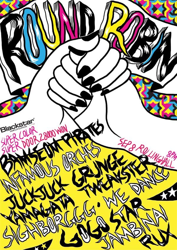 ROUND ROBIN(concert series) 2012.9.8