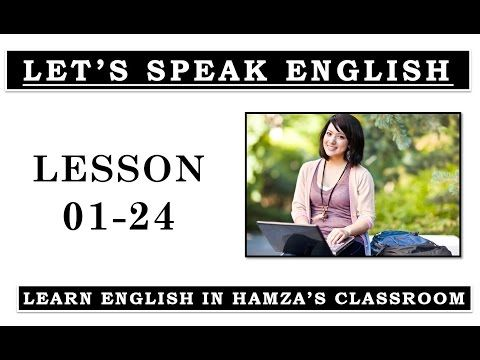 Let's Speak English - ( Lesson 01 - 24 ) - Speaking English Fluently & Speaking Practice - YouTube