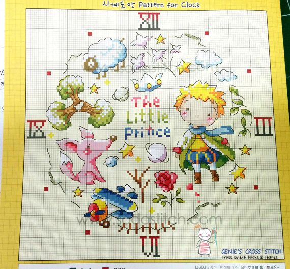 The little prince Counted cross stitch by GeniesCrossstitch