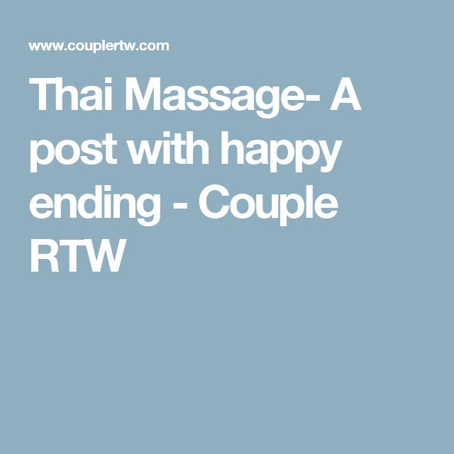 Thai Massage- A post with happy ending - Couple RTW