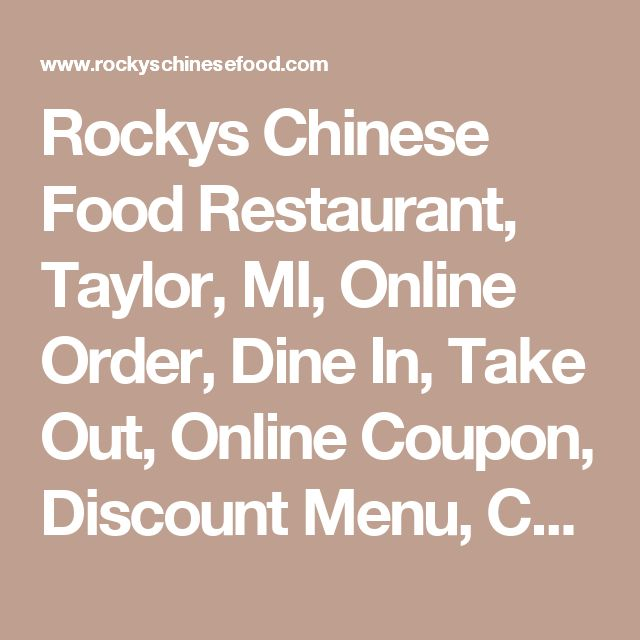 Rockys Chinese Food Restaurant, Taylor, MI, Online Order, Dine In, Take Out, Online Coupon, Discount Menu, Customer Review