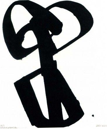 Sérigraphie n°1, 1973, 74x61cm - 74x52cm. Pierre Soulages