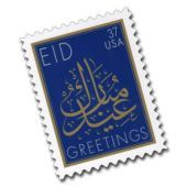 Send a free Eid card to family and friends: Ramadan E-Cards