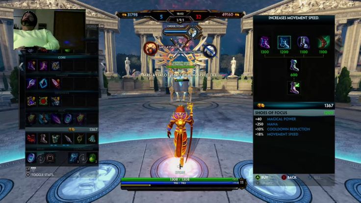 Smite Gameplay Xbox One Video Awesome Game To Play !