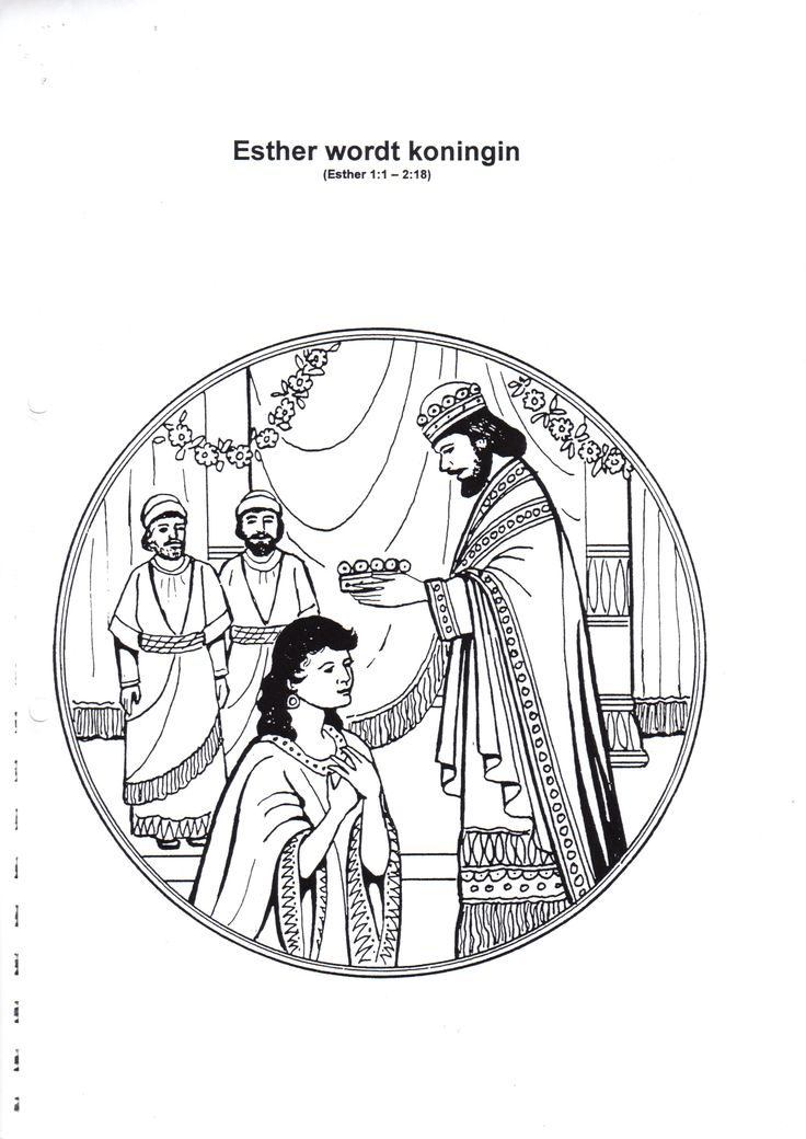 Queen Esther Bible Coloring Pages