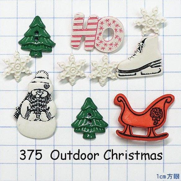 アメリカで販売されている『Favorite Findings』シリーズのクリスマスのボタンです。・スノーマン、そり、スケートシューズ、木、雪の結晶、文字プレー...|ハンドメイド、手作り、手仕事品の通販・販売・購入ならCreema。