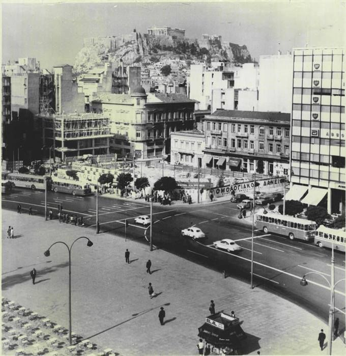 1965 - Syntagma square, Athens
