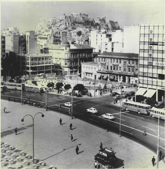 1965 - Syntagma square, Athens