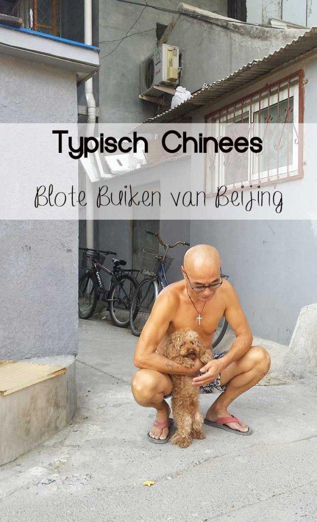 In de zomer zie je in Beijing heel veel blote buiken. Mannen rollen hun T-shirt op of trekken hem helemaal uit. Waarom doen ze dit toch? Ik vertel het je!