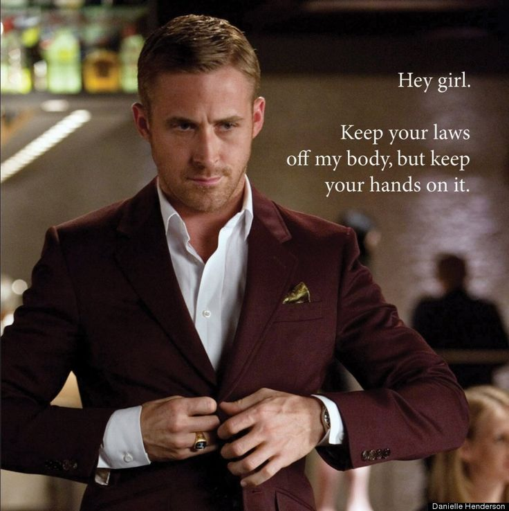Feminist Ryan Gosling Book Features New 'Hey Girl's You Don't Want To Miss (PHOTOS)