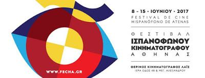 Κινηματογραφική Λέσχη Πεύκης: Φεστιβάλ Ισπανόφωνου Κινηματογράφου Αθήνας - FeCHA...