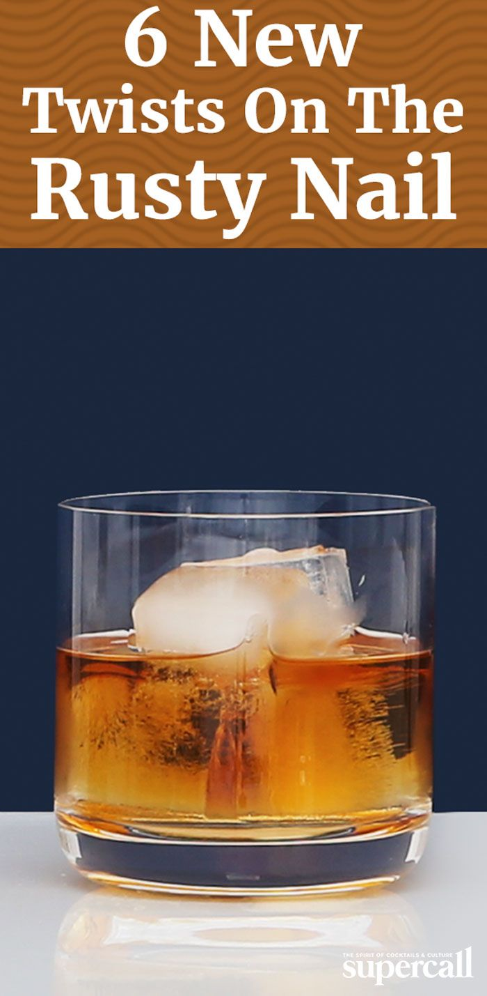 The Rusty Nail is a classic after-dinner drink made with two parts blended scotch and one part Drambuie. While it's hard to mess up the two-ingredient classic, there's definitely room for experimentation. Get inspired to use up the rest of that bottle of honeyed, spicy-sweet scotch liqueur by mixing Drambuie into these Rusty Nail variations.