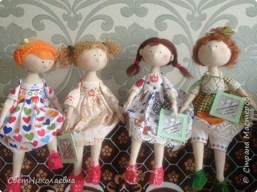 Кукла Вика фото 6