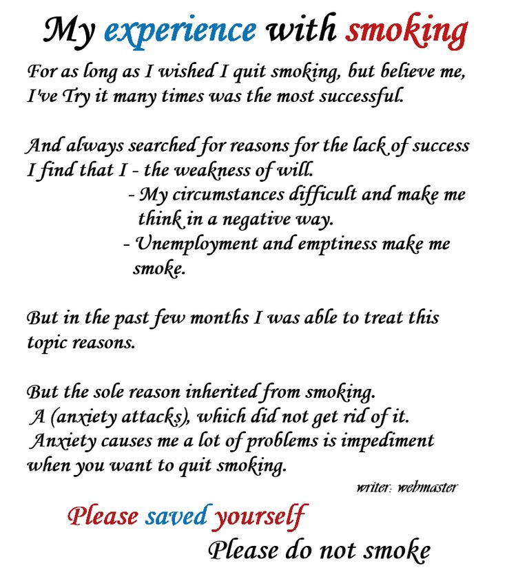 Essay about smoking is bad
