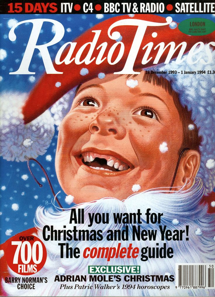 Door #20 -  in 1993 all we wanted for Christmas was our two front teeth!