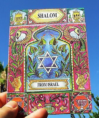 Shalom Greeting POSTCARD for Holidays Rosh Hashanah Star of David & Sefer Torah