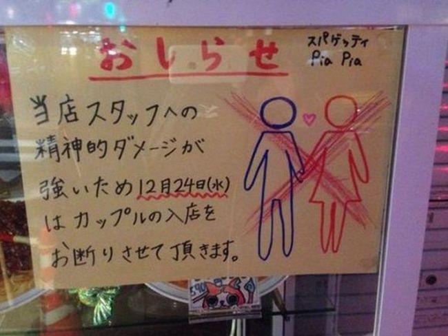 Restoran Tolak Pengunjung Couple