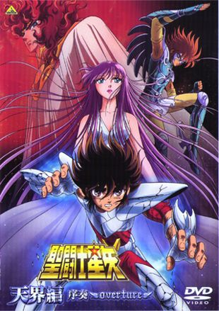 La pochette du DVD japonais du Tenkai-hen Josô Overture