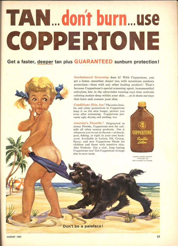 Coppertone suntan lotion - long before SPFs