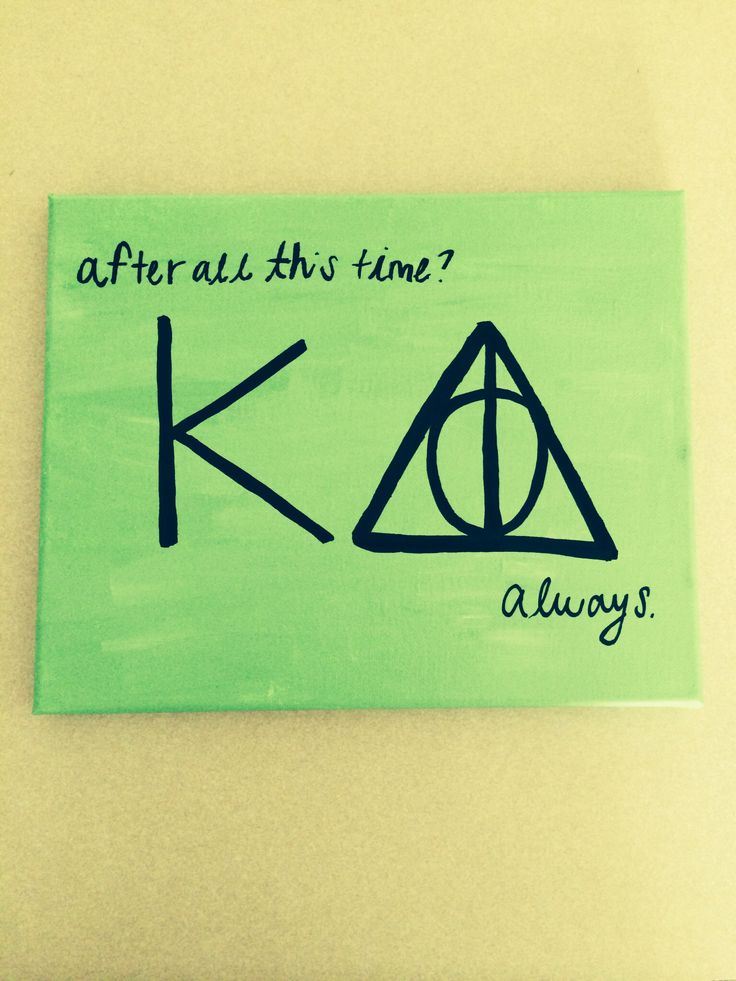 Except with an ADPi in the middle! Love harry potter references