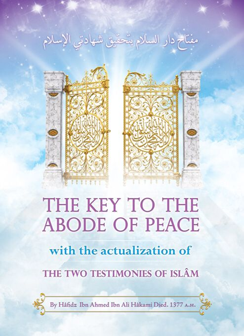 17 best the best books about prophet muhammad for 2018 images on the key to the abode of peace with the actualization of the two testimonies of islam fandeluxe Images