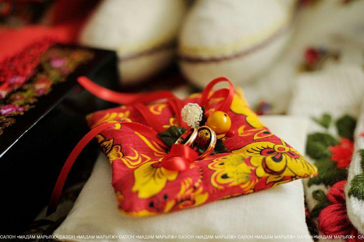 Ни одна деталь свадьбы не должна выбиваться из общего стиля. Подушечка для колец в исконно русском стиле!