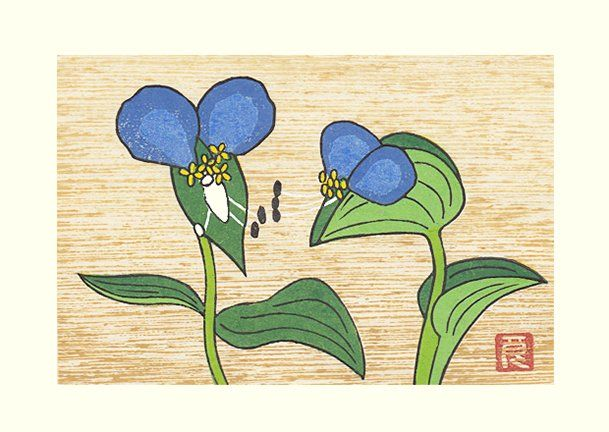 Artist: Ryoji Yoneda. Keywords: flower floral modern contemporary style woodblock woodcut print picture hanga japan japanese orient oriental asia asian art readercollection.com asiatic dayflower