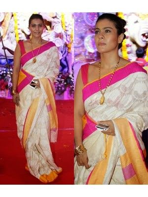 Buy Kajol sarees online only at http://20offers.com.  Buy online Bollywood Kajol saree using this link , http://20offers.com/index.php?route=product/search&search=kajol. We present you Designer Bollywood saree, wore by Kajol on every film party, promotion and occasion. Here you have chance to dress like kajol, simply gorgeous and beautiful, hot and sexy. She always come up with different look and style, that makes her popular in every ones heart. Kajol looks perfect in these sarees.