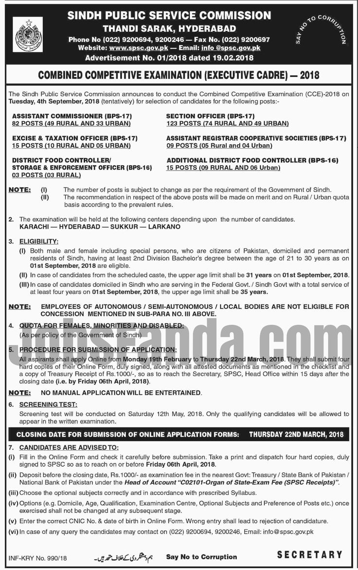 Sindh Public Service Commission SPSC Jobs Advertisement No 1/2018 https://www.jobsfanda.com/sindh-public-service-commission-spsc-jobs-advertisement-no-1-2018/