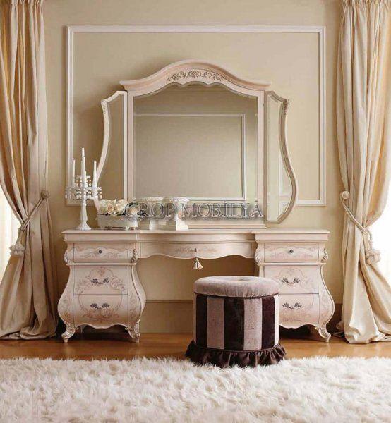 Ev tuvalet masaları, bayanların süslenmek için oturduğu ve kendini iyi hissettiği bir yer. Yatak odası tuvalet masası modelleri istenirse yatak odası takımıyla birlikte istenirse de tek olarak kişiye özel üretiliyor.