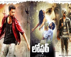 Varun Tej's Loafer gets release date