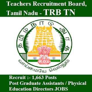 TRB TN Admit Card 2017 | 1663 Posts | PG Assistants Jobs | Sarkari Naukri