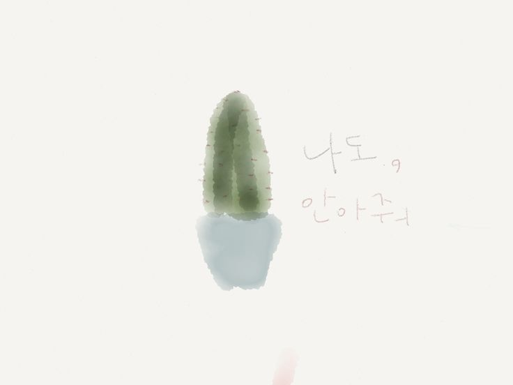 paper fifty three finger watercolor green