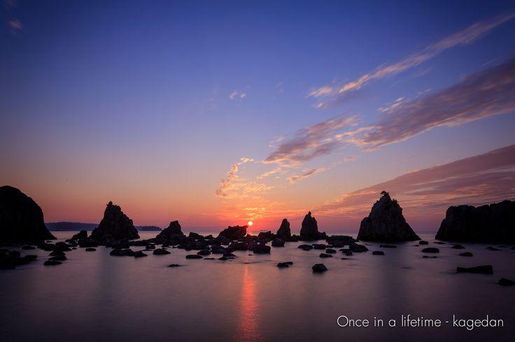 https://flic.kr/p/xAodVZ | 朝日射す | いつもはもう少し右側から狙うのですが、今回は太陽が正面に来そうなところで撮ってみました。