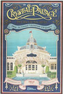 DISNEY PARK ATTRACTION POSTERS: HAPPY BIRTHDAY TOKYO DISNEYLAND!!!!!! Some attraction poster rarities from the first overseas Disneyland!