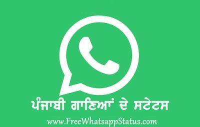 New Punjabi Songs Status For Whatsapp #PunjabiSongs #PunjabiStatus #PunjabiWhatsappStatus #PunjabiMusic #PunjabiSongsStatus